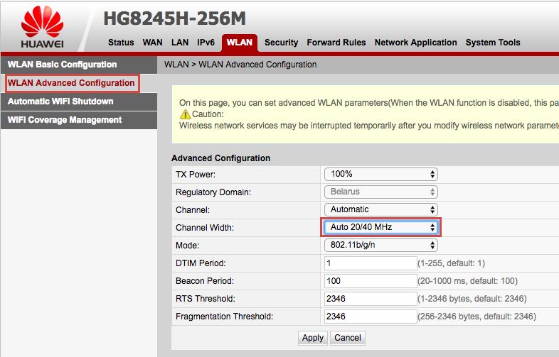 Настройка Wi-Fi на роутере Huawei HG8245H-256M для ByFly